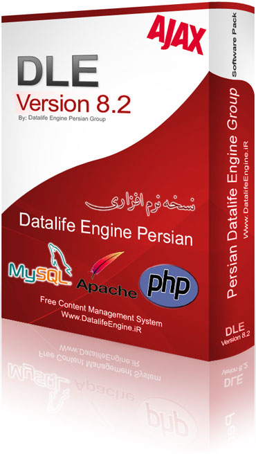 Datalife Engine v8.2 Software Pack