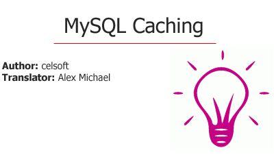 ذخیره گاه MySQL