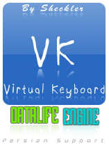 Virtual Keyboard v1.0