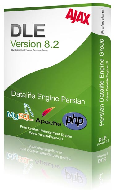 Datalife Engine v8.2