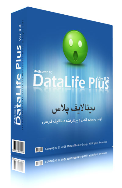 Datalife Engine Plus v8.2