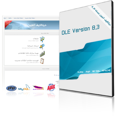 Datalife Engine v8.3