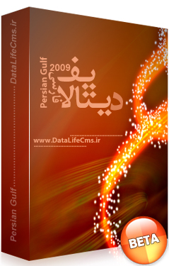 DLE-Persian Gulf -